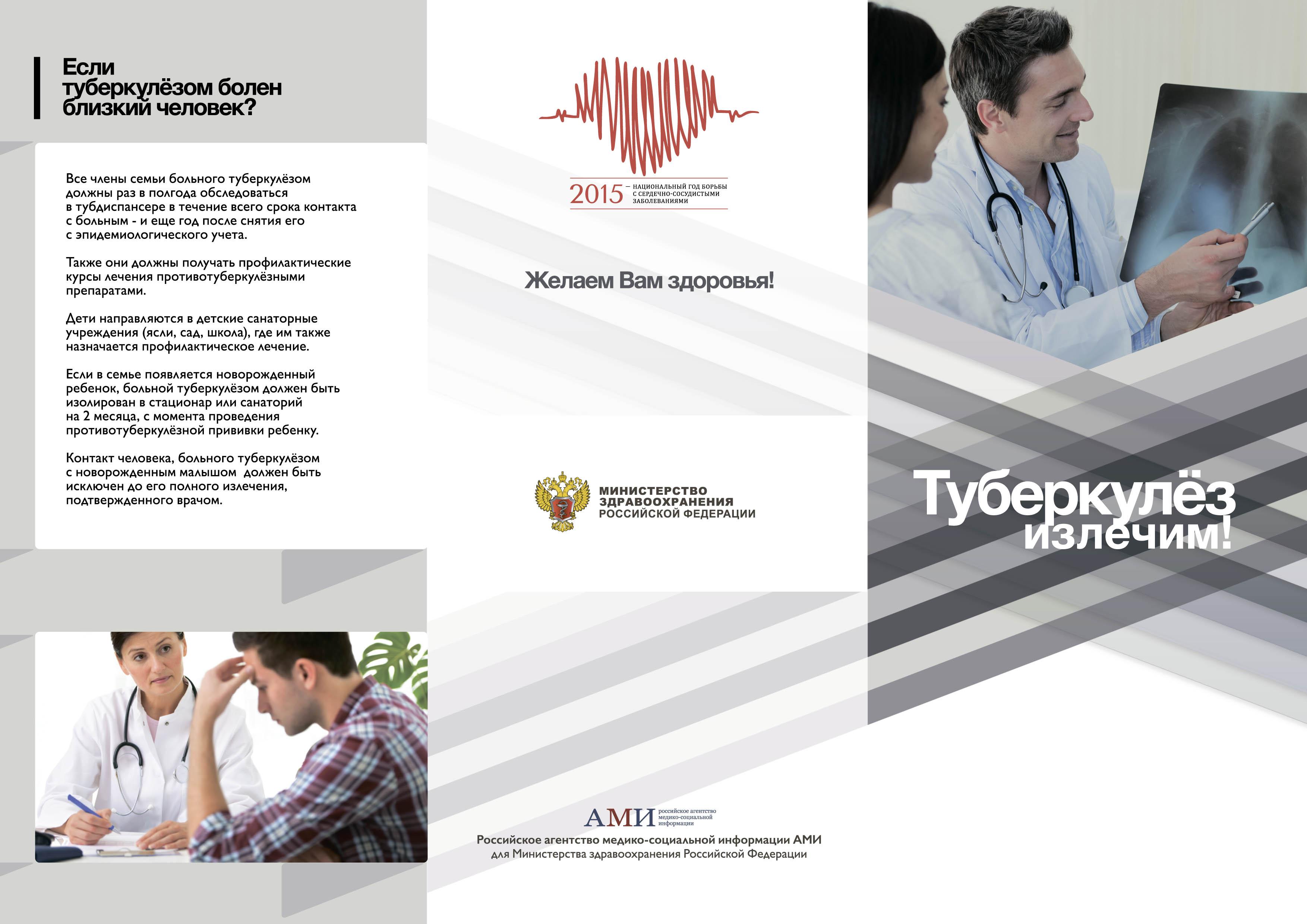 презентация. психиатр диагноз f-71