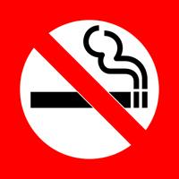 Положение о запрете курения в зданиях и на прилегающих территориях ФГБУЗ МСЧ № 135 ФМБА России