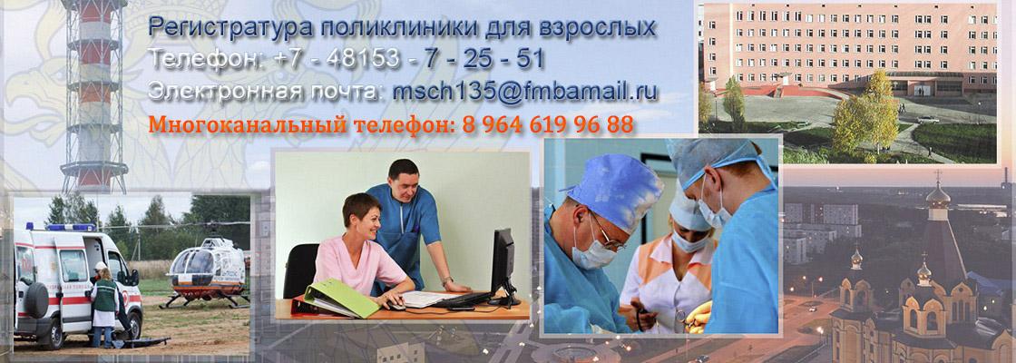 Клиника остеопороза в перми
