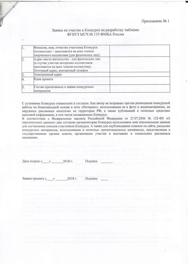 Мед справки в бассейн с доставкой 300 рублей Александров